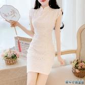 民族中國復古風旗袍改良版蕾絲白色連身裙子少女2020年輕新款夏天 KP1985【甜心小妮童裝】
