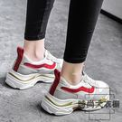 老爹鞋ins潮休閒運動大碼女鞋小白鞋31-44【時尚大衣櫥】