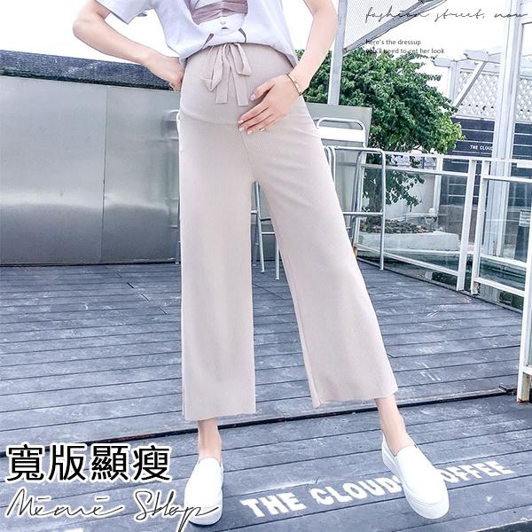 孕婦裝 MIMI別走【P61608】好穿好搭 涼感直筒寬褲 孕婦褲 托腹抽繩設計