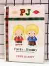 【震撼精品百貨】彼得&吉米Patty & Jimmy~三麗鷗 彼得&吉米家計簿*48095
