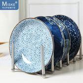 [4個裝]景德鎮陶瓷餐具7英寸碟子盤子套裝創意菜盤家用日式圓形盤