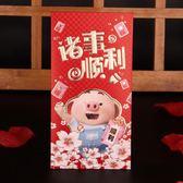 新年豬年利是封卡通豬過年春節紅包袋 熊熊物語