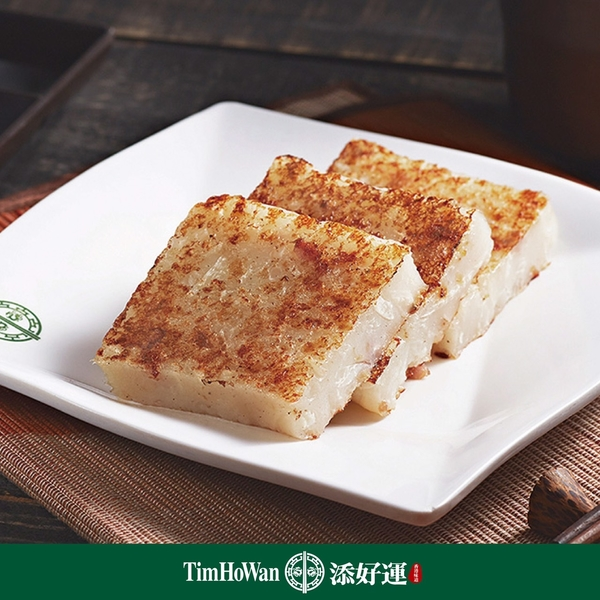 【添好運TimHoWan】港式蘿蔔糕 (一組3入,每入700±5公克)