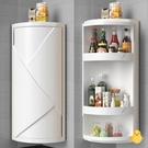 置物架廚房專用三腳架收納神器省空間多功能掛壁式抖音同款神器