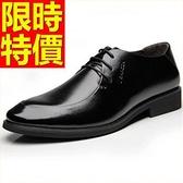 男真皮皮鞋-紳士結婚商務時尚流行男鞋子58w7【巴黎精品】