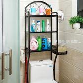 置物架 廁所衛生間置物架洗衣機馬桶上方置物架洗澡間沖涼房免打孔落地架·夏茉生活IGO