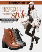 大尺碼女鞋 2019新款韓版時尚尖頭高跟馬丁靴短靴~3色