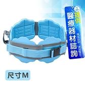 來而康 TacaoF 幸和 病患移位裝置 KAB01 入浴移位腰帶 R145 尺寸M 入浴介護帶 移位腰帶補助