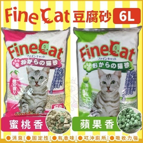 『寵喵樂旗艦店』【單包】FINE CAT《蜜桃香豆腐砂|蘋果香豆腐砂》兩款香味 6L/包 貓砂