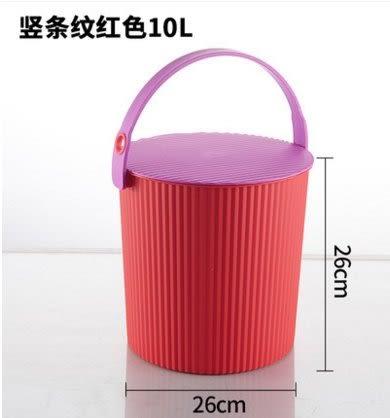 加厚塑膠洗車玩具收納桶帶蓋可坐人儲物桶洗澡凳多功能釣魚桶水桶【釣魚桶大號紅色】
