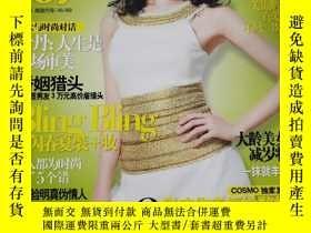 二手書博民逛書店罕見時尚雜誌(2007年第4期)林志玲:娛樂贏女Y250075