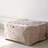 收納盒 超大收納洗衣籃 玩具雜貨收納  50*40*25【ZA0679F】 ENTER  09/14