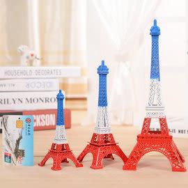 三色埃菲爾鐵塔擺件 家居裝飾品攝影道具創意學生畢業禮物送同學(中號)─預購CH396