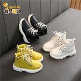 兒童馬丁靴秋冬新款女童靴英倫短靴保暖皮靴男童棉靴寶寶促銷好物