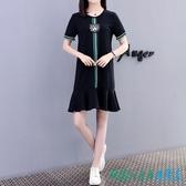 寬鬆大碼洋裝減齡夏裝新款胖mm洋氣遮肚子顯瘦短袖t恤連身裙 EY10303『科炫3C』