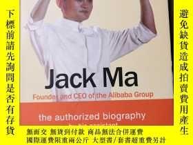 二手書博民逛書店Jack罕見Ma: Founder and CEO of the