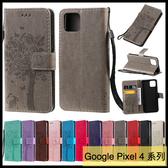 【萌萌噠】谷歌 Google Pixel 4 XL 壓花系列 貓咪蝴蝶和樹保護殼 全包軟殼 插卡 磁扣 支架側翻皮套