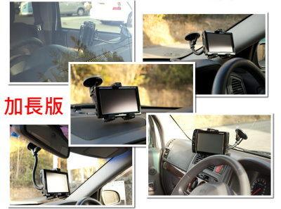 nexus7 tf300tg tf300 tab s 10.5 tablet 3g wifi ipad air mini htc nexus9 nexus 9 lte 4g 加長平板車架平板電腦導航支架