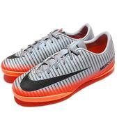 Nike 足球鞋 JR Mercurialx Victry 6 CR7 IC 運動鞋 灰 橘 童鞋 大童鞋 女鞋【PUMP306】 852488-001