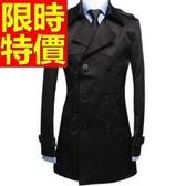 風衣外套-明星同款經典款保暖長版男大衣3色59r20【巴黎精品】
