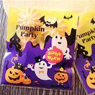 餅干包裝袋  萬聖系列 黃紫蝙蝠南瓜10*10cm 20枚一包售 自黏包裝袋 想購了超級小物