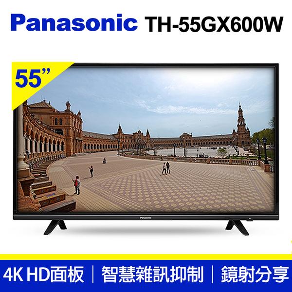 台北視聽娛樂影音~Panasonic 國際牌TH-55GX600W 55吋 4K HDR液晶顯示器+視訊盒 公司貨保固三年
