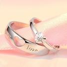 戒指 925情侶戒指韓版心心相印開口對戒學生簡約活口銀戒指禮物女 尾牙