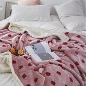 法蘭絨羊羔絨珊瑚絨毯子毛毯被子加厚單人冬季保暖午睡毯