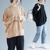 純色綁帶針織衫秋冬 文藝大尺碼顯瘦寬鬆蝙蝠長袖套頭上衣慵懶風 週年慶降價