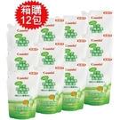 Combi 康貝 奶瓶蔬果洗潔液補充包8...