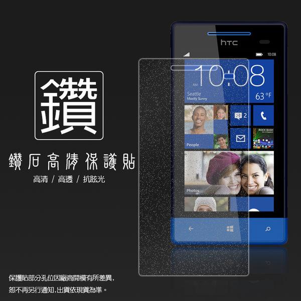◆鑽石螢幕保護貼 HTC 8S A620e Windows 8 保護貼 軟性 鑽貼 鑽面貼 保護膜