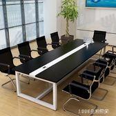 會議桌長桌簡約現代職員辦公桌工作台長方形大桌子員工洽談培訓桌 1995生活雜貨NMS