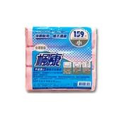 【楓康】撕取式(356小)3入環保垃圾袋43x50cm159張