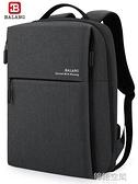 巴朗新款商務雙肩包休閒時尚潮流大學生書包15.6寸電腦包男士背包YTL 【韓語空間】