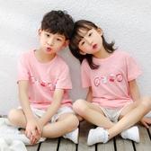 竹節棉兒童短袖T恤 男童裝洋氣女童半袖寶寶夏裝中大童打底衫純棉