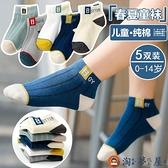 5雙|兒童中筒襪男童襪子純棉兒童襪子秋冬薄款【淘夢屋】