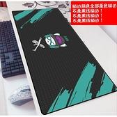 彩虹六號700X300鼠標墊超大3MM游戲加厚防滑定制滑鼠墊桌墊鍵盤墊 酷男精品館