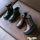 2020年春秋新款兒童靴子時尚英倫女童馬丁靴軟底輕巧黑色男童單靴 聖誕鉅惠