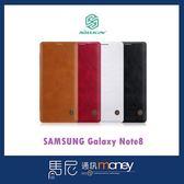 NILLKIN 秦系列側翻皮套/SAMSUNG Galaxy Note 8/手機殼/保護套/手機皮套【馬尼行動通訊】