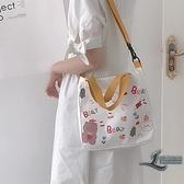 側背包可愛手繪軟萌小熊手提包時尚百搭帆布斜背包手拎包【邻家小鎮】