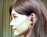 經典數位~英國NAD HP20輕量耳機~獨家Room Feel技術~完美支援iPhone5S/iPad air蘋果產品~現貨~歡迎試聽