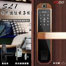 【SL1智能指紋電子鎖】指紋鎖,防盜鎖,...