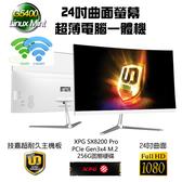 【台灣霓虹】24吋曲面螢幕超薄電腦一體機AIO24-G5400 現貨