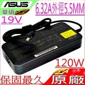 ASUS 充電器(原廠)-19V,6.32A,120W,A6421G,A6421U,A6421GK,A6421UK,A6421UT,A6410,A6410B,ET2220,ET2220INK