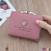 Bay 短夾 錢包 短款 多功能 搭扣 小錢包 甜美 零錢包 大鈔夾