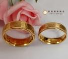 【雪曼國際精品】HOSOME 坡堤手工戒指~英國設計師18K金玫瑰金對戒~全新品