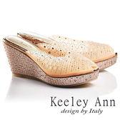 ★零碼出清★Keeley Ann閃耀時刻~滿鑽鏤空雕花微透膚魅力真皮軟墊楔形拖鞋(香檳色)-Ann系列