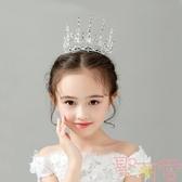 韓式兒童皇冠頭飾公主女童發飾水晶走秀王冠【聚可愛】