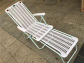 折疊床折疊椅沙灘椅加厚加固白色膠椅躺椅睡椅夏涼椅午休陪護塑料午休椅  古梵希