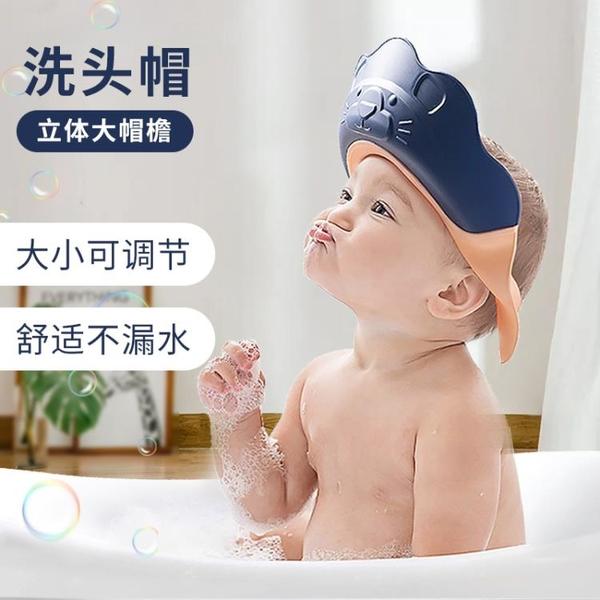兒童洗髮帽 寶寶洗頭帽防水護耳硅膠兒童洗頭神器嬰兒沐浴洗頭帽小孩洗發帽子 米家